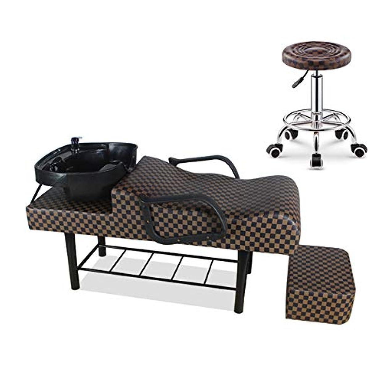 テレビを見るベッドアマゾンジャングルシャンプーの理髪師の逆洗の椅子、スパ美容院パンチベッドフラッシングベッド用シャンプーボウルシンクチェア