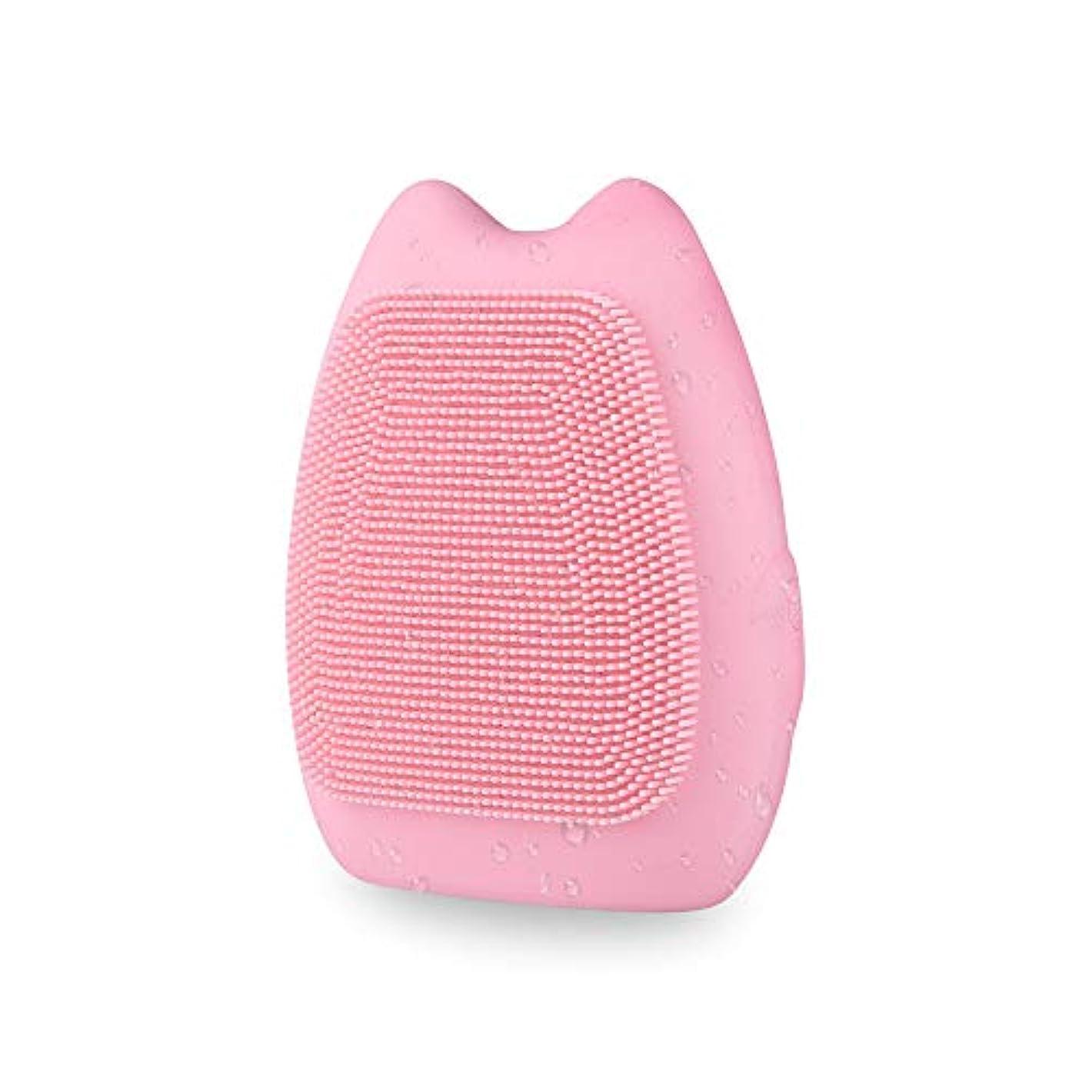 温度クローゼットセイはさておきSeaerフェイシャルクレンジングブラシ、穏やかな剥離とディープスクラブのための防水ミニシリコンフェイシャルブラシフェイシャルマッサージクレンザー (ピンク)