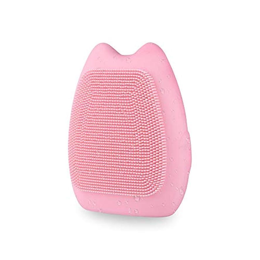 マーチャンダイジング天才先生Seaerフェイシャルクレンジングブラシ、穏やかな剥離とディープスクラブのための防水ミニシリコンフェイシャルブラシフェイシャルマッサージクレンザー (ピンク)