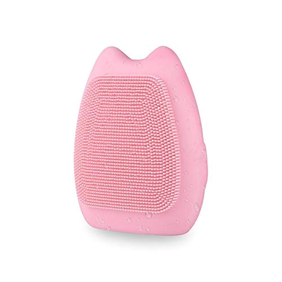 渦安価な涙が出るSeaerフェイシャルクレンジングブラシ、穏やかな剥離とディープスクラブのための防水ミニシリコンフェイシャルブラシフェイシャルマッサージクレンザー (ピンク)