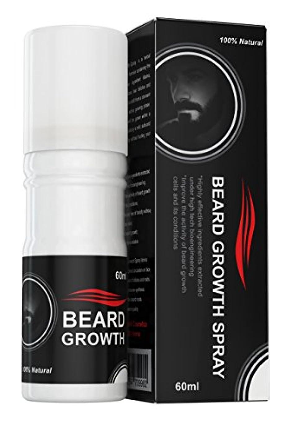 設置ケーキ気性Beard Growth Spray®(ベアードグロースプレー®)- ヒゲの育毛剤 - 100%天然成分使用
