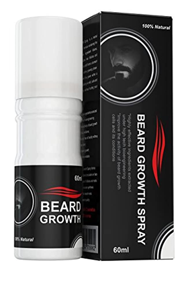 金属急降下思い出すBeard Growth Spray®(ベアードグロースプレー®)- ヒゲの育毛剤 - 100%天然成分使用