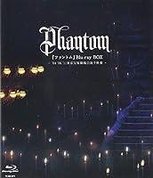 『ファントム』 Blu-ray BOX― '04 '06 '11東京宝塚劇場公演千秋楽 ―