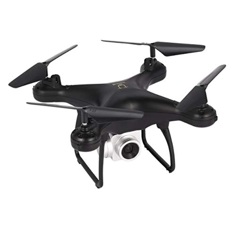 Utoghter 69601フライングQuadcopterの標高カメラのWifi FPVドローンをホールド