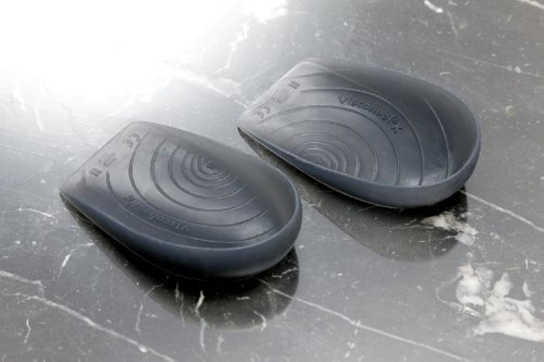 マカダム面シガレットドイツ製 バウアーファインド社 O脚用カップ/X脚用カップ(左右1組) S