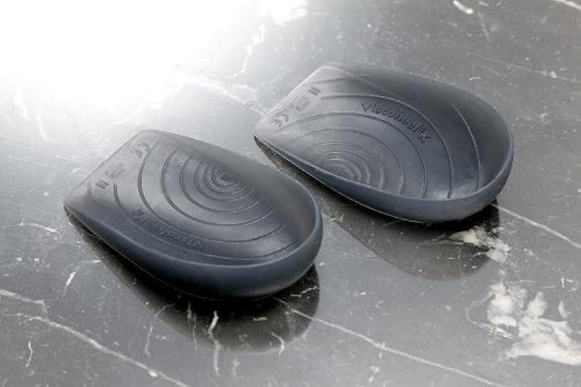ボーダーライドリップドイツ製 バウアーファインド社 O脚用カップ/X脚用カップ(左右1組) S