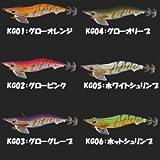 ヤマシタ(YAMASHITA) ルアー エギ エギ王 K HF 3.5号 KG05 WS  ホワイトシュリンプ