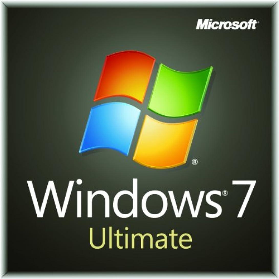 定義比類なき羊のMicrosoft Windows7 Ultimate ENGLISH (英語版) DSP版