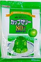 かんてんぱぱ カップゼリー 青りんご味100gX5袋 2個セツト