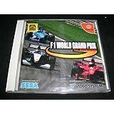 F1ワールドグランプリ for Dreamcast
