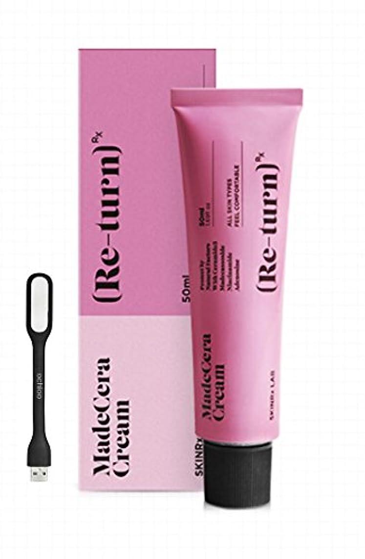 批判的ペストリー改革スキンアルエクスラップ マデセラ リターン クリーム 50ml / SKINRxLAB MadeCera Re-turn Cream 50ml (1.69oz) Made in Korea Ochloo logo led