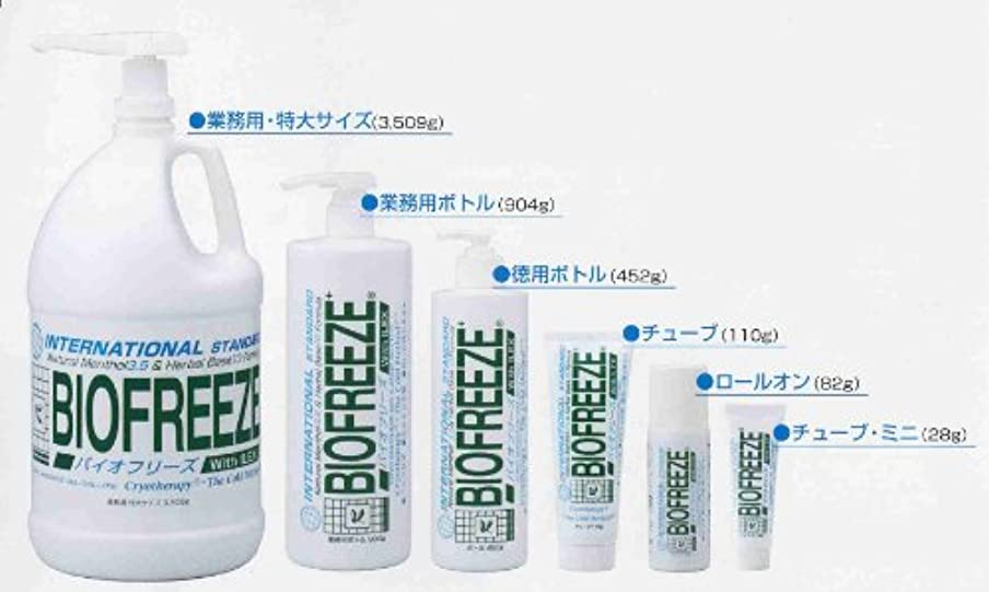 ゲートウェイチキン吸うバイオフリーズ(BIOFREEZE) 904g - ボディ用、業務用ボトル!
