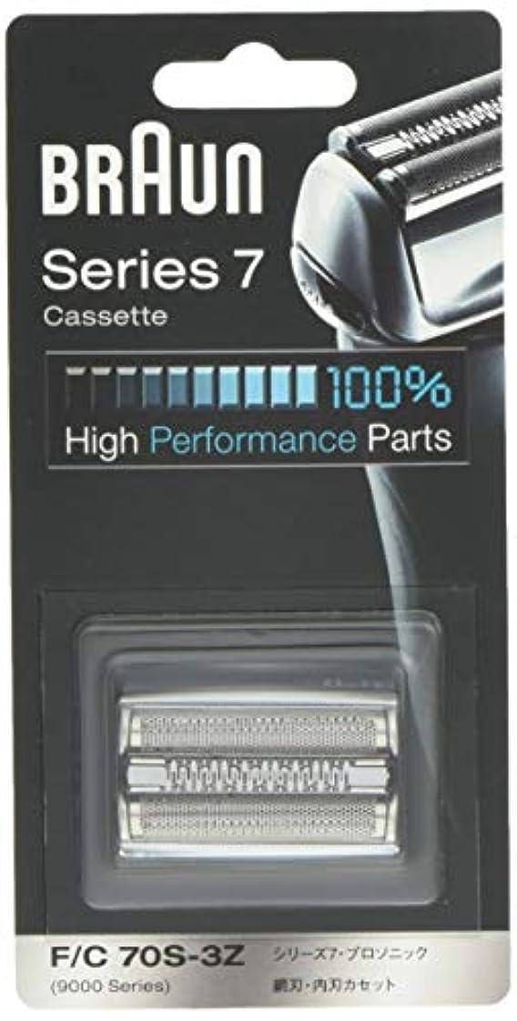 チューインガム一回一過性ブラウン シェーバー替刃 シリーズ7用 シルバー F/C70S-3Z【正規品】