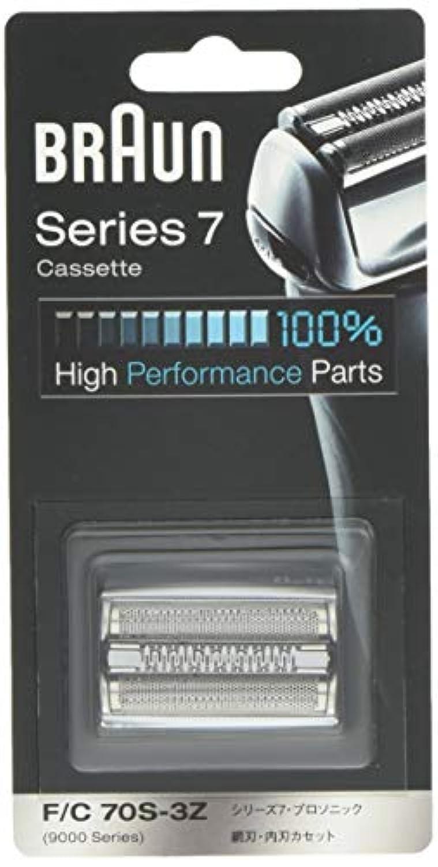 奇跡的な高めるの量ブラウン シェーバー替刃 シリーズ7用 シルバー F/C70S-3Z【正規品】