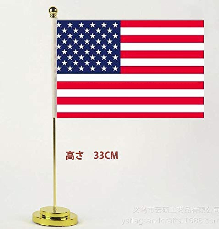 【外国旗40ケ国あります】アメリカ国旗(21×14cm) 国旗 1枚 【令和日本が好きになるカレンダー付データ版】 交換可能 日本、ベトナム、タイ、アメリカ、韓国、フィリピン、インドネシア、マレーシア、英国、ブラジル