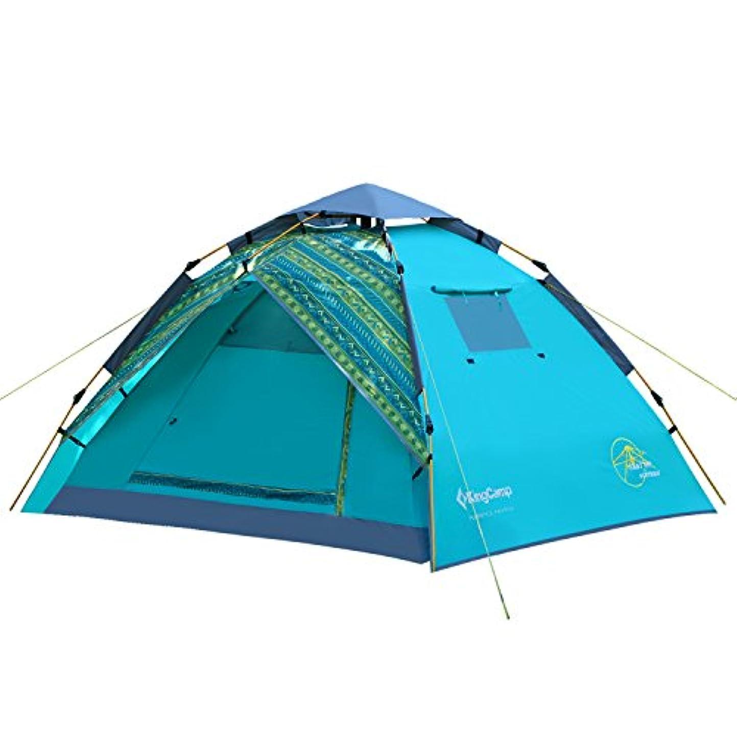 ワンダー思慮深い白雪姫キングキャンプ(King Camp) KT7001 ワンタッチドームテント 【3人用】 33775