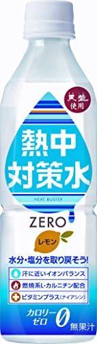 赤穂化成 熱中対策水レモン味 500ml×24本