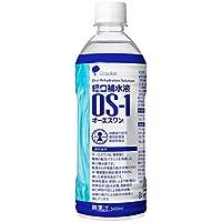大塚製薬 OS-1 オーエスワン 経口補水液 500mL ×24本セット