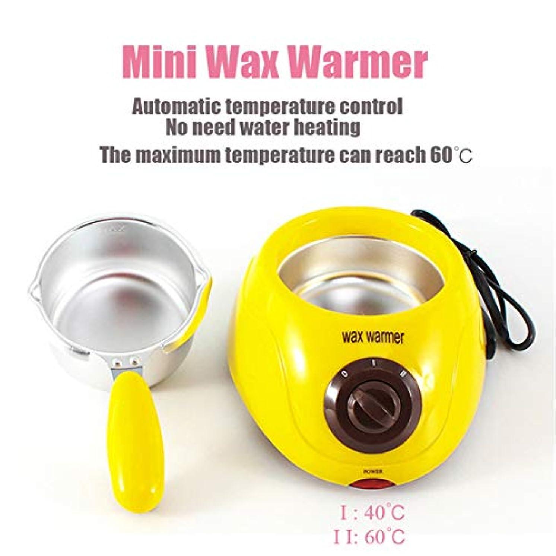 カメメイト過敏なワックスウォーマーポット250 MLミニポータブルスパパラフィン療法脱毛-多機能チョコレートとバターヒーターと100 gワックス