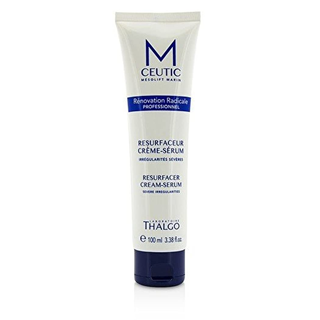 マイルドビヨンタルゴ MCEUTIC Resurfacer Cream-Serum - Salon Size 100ml/3.38oz並行輸入品