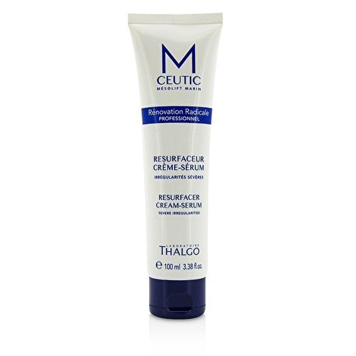 遡る壊れた栄光タルゴ MCEUTIC Resurfacer Cream-Serum - Salon Size 100ml/3.38oz並行輸入品
