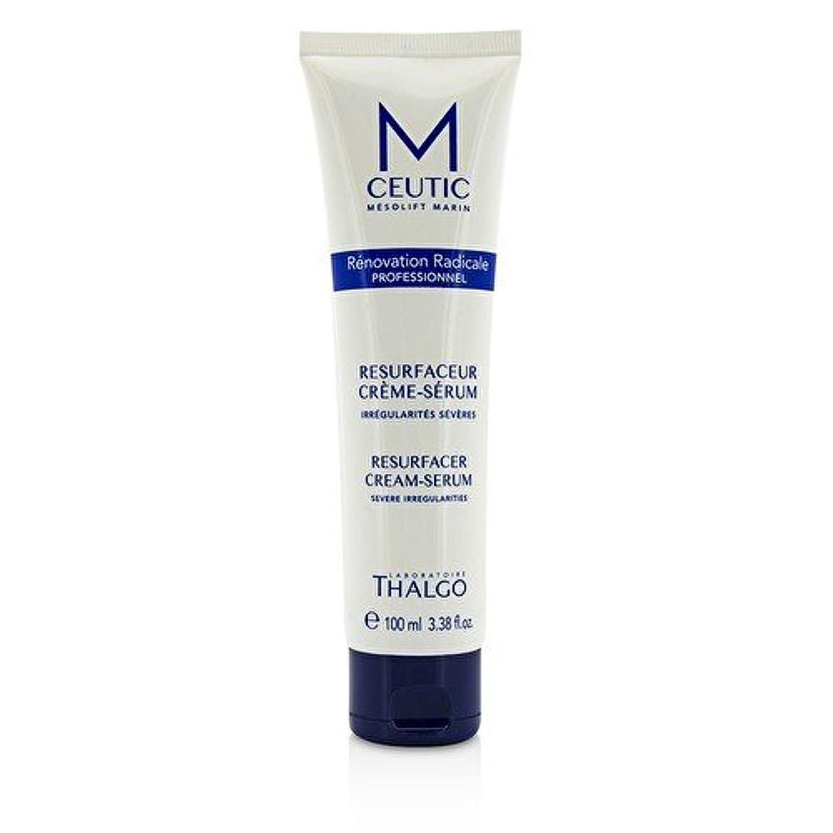 穏やかな息苦しいハーネスタルゴ MCEUTIC Resurfacer Cream-Serum - Salon Size 100ml/3.38oz並行輸入品