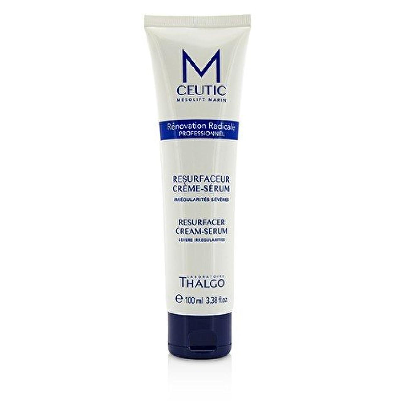 ディスカウント一緒無タルゴ MCEUTIC Resurfacer Cream-Serum - Salon Size 100ml/3.38oz並行輸入品