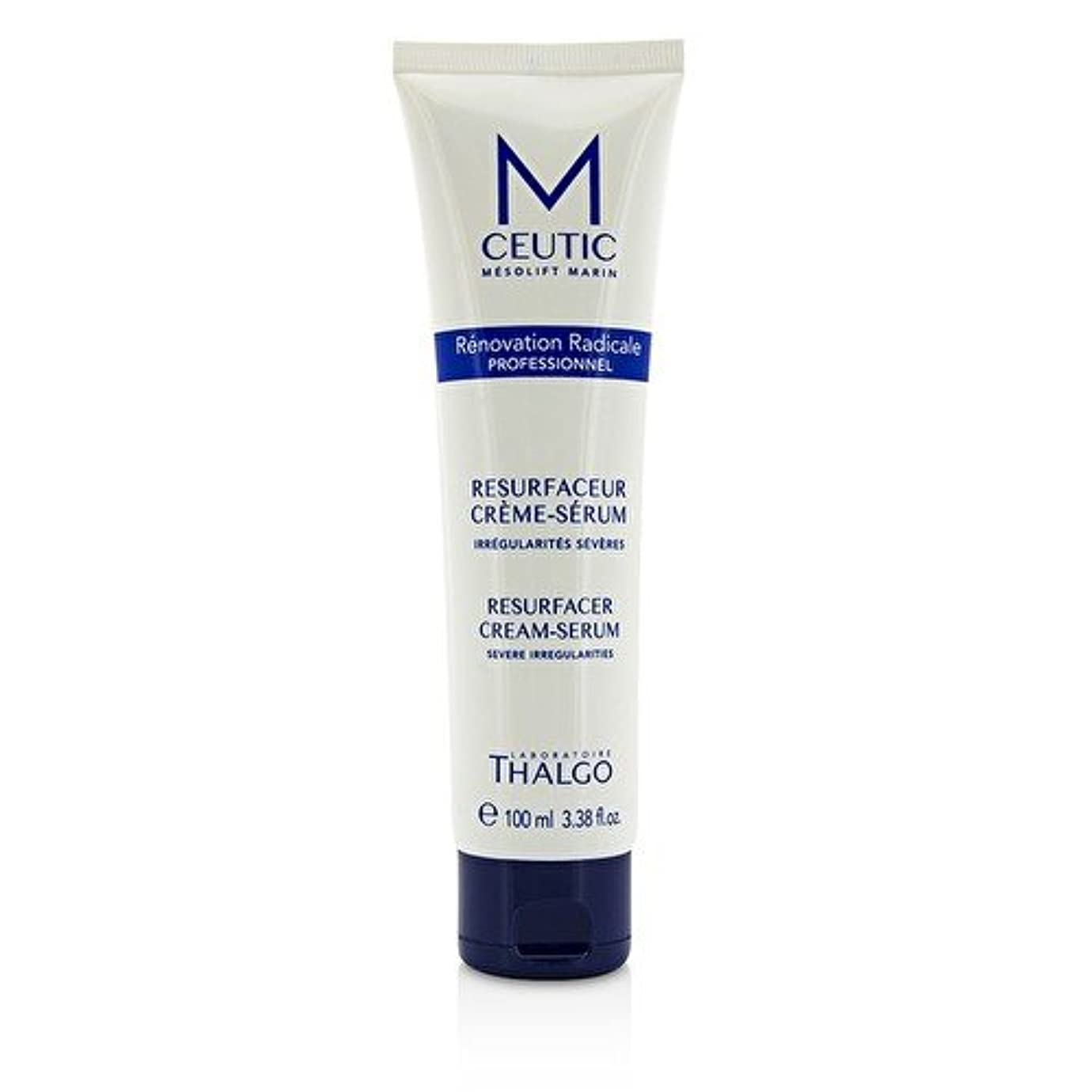 閃光美しい拾うタルゴ MCEUTIC Resurfacer Cream-Serum - Salon Size 100ml/3.38oz並行輸入品