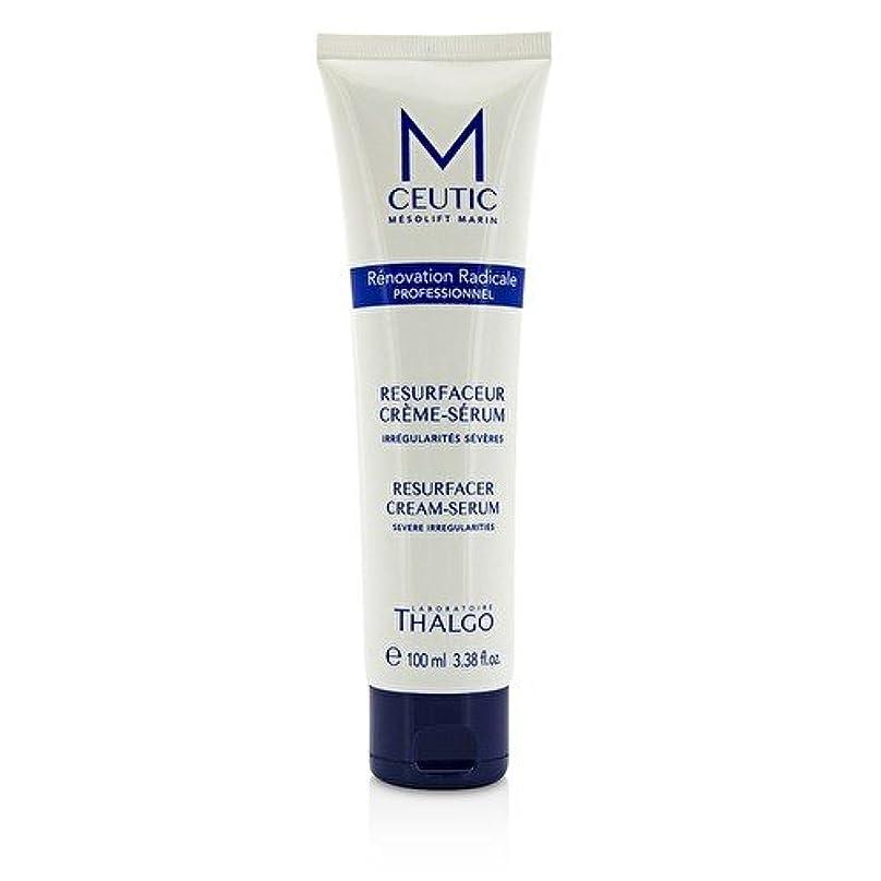 任命マリナー優遇タルゴ MCEUTIC Resurfacer Cream-Serum - Salon Size 100ml/3.38oz並行輸入品