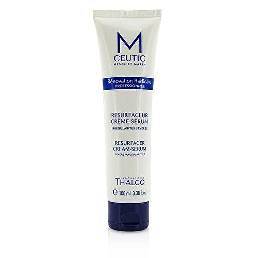 不均一世界に死んだタックタルゴ MCEUTIC Resurfacer Cream-Serum - Salon Size 100ml/3.38oz並行輸入品