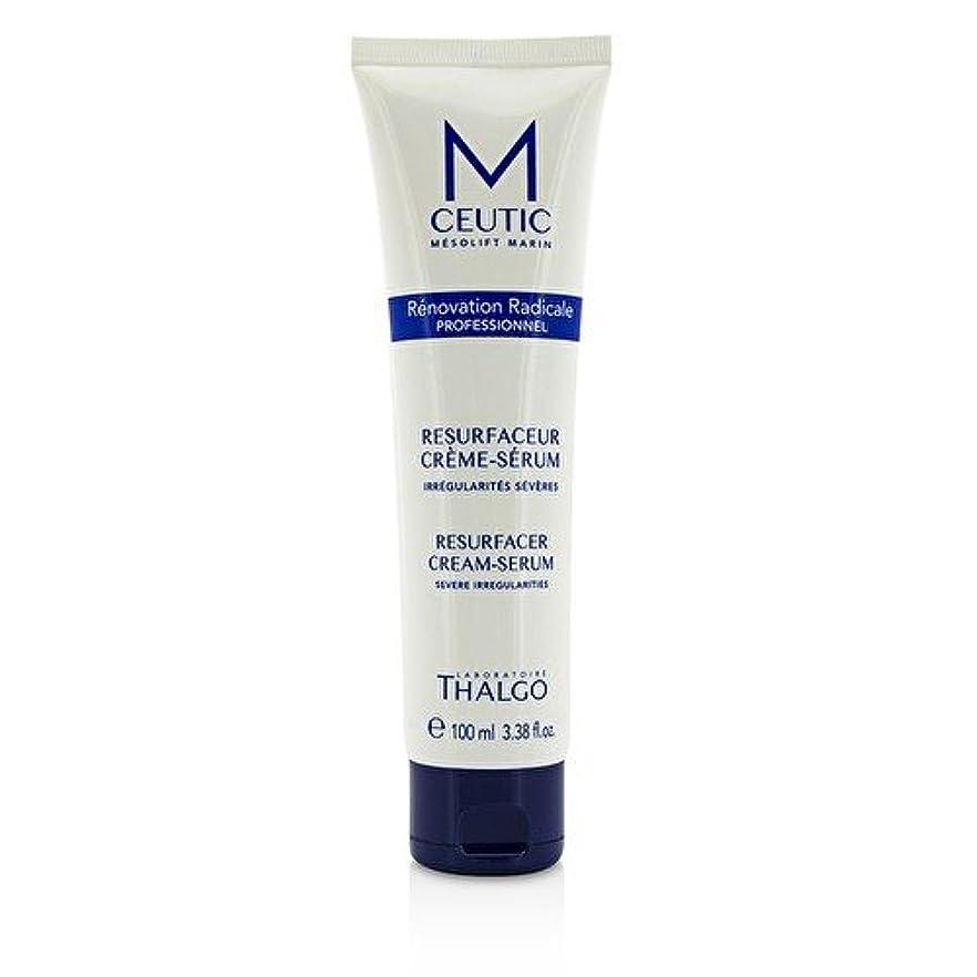 中にシンクブラウズタルゴ MCEUTIC Resurfacer Cream-Serum - Salon Size 100ml/3.38oz並行輸入品