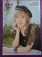 Buono 夏焼雅 No.008 Buono LIVE 2017 Pienezza コレクションピンナップポスター