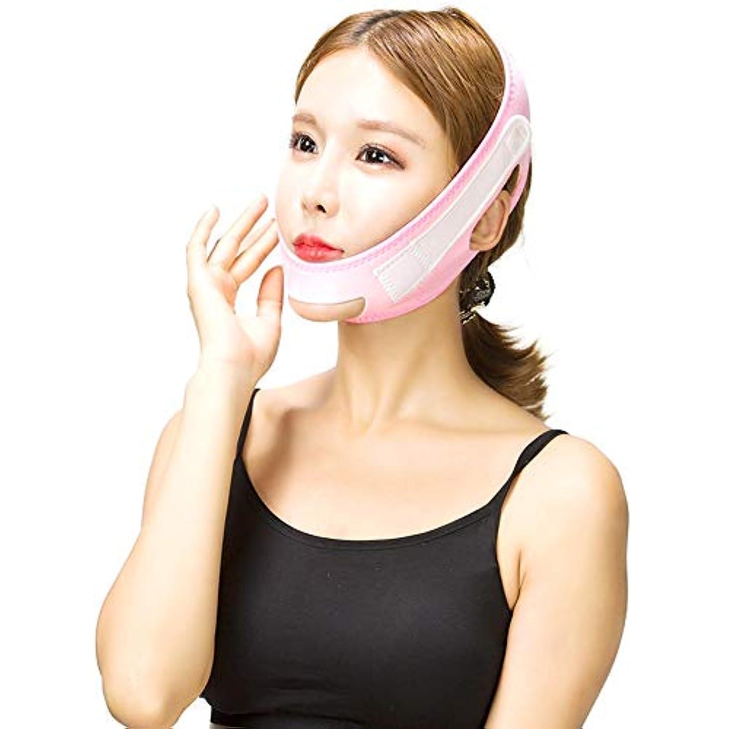 無限アマチュア社会科フェイスリフティングベルト、V-顔アーティファクトスリープ薄い顔包帯は、皮膚のリラクゼーション?フェイシャルリフティングファーミング収縮二重あごを改善するために、 (Color : A)