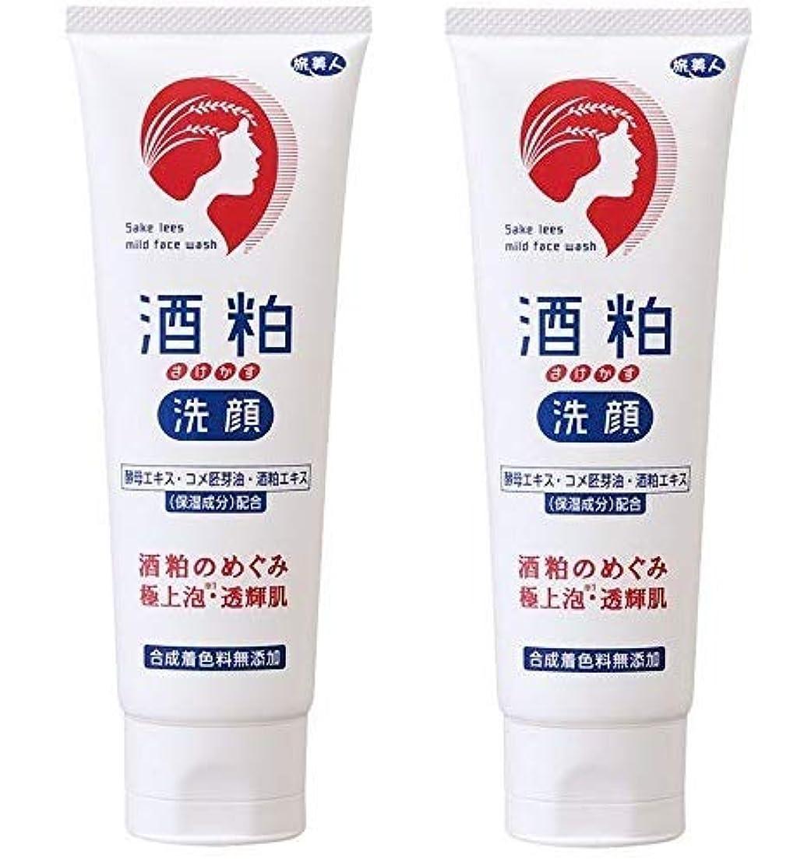 変な座る入浴旅美人 酒粕洗顔 アズマ商事 (2個)