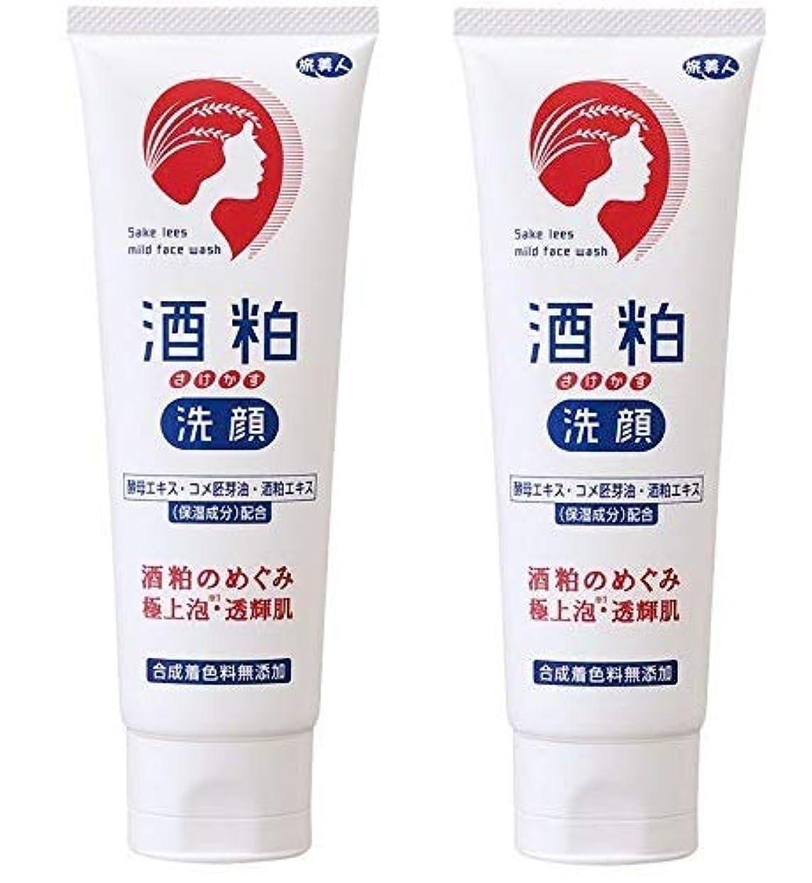 スクリーチ合唱団付与旅美人 酒粕洗顔 アズマ商事 (2個)
