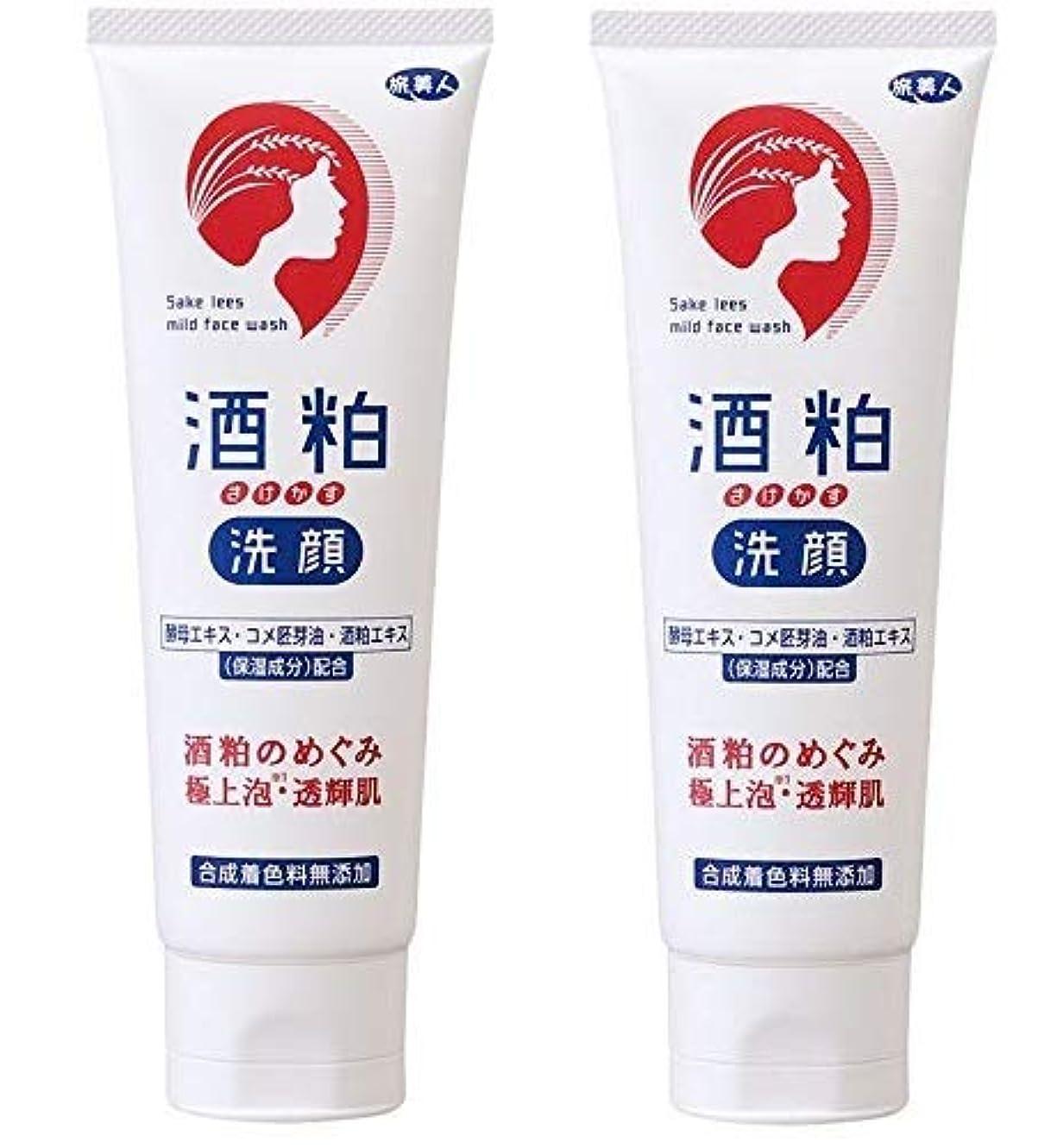 八ジェムコーン旅美人 酒粕洗顔 アズマ商事 (2個)