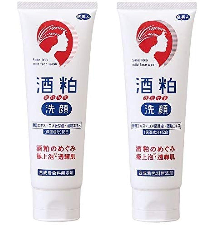 ネイティブお風呂影響旅美人 酒粕洗顔 アズマ商事 (2個)