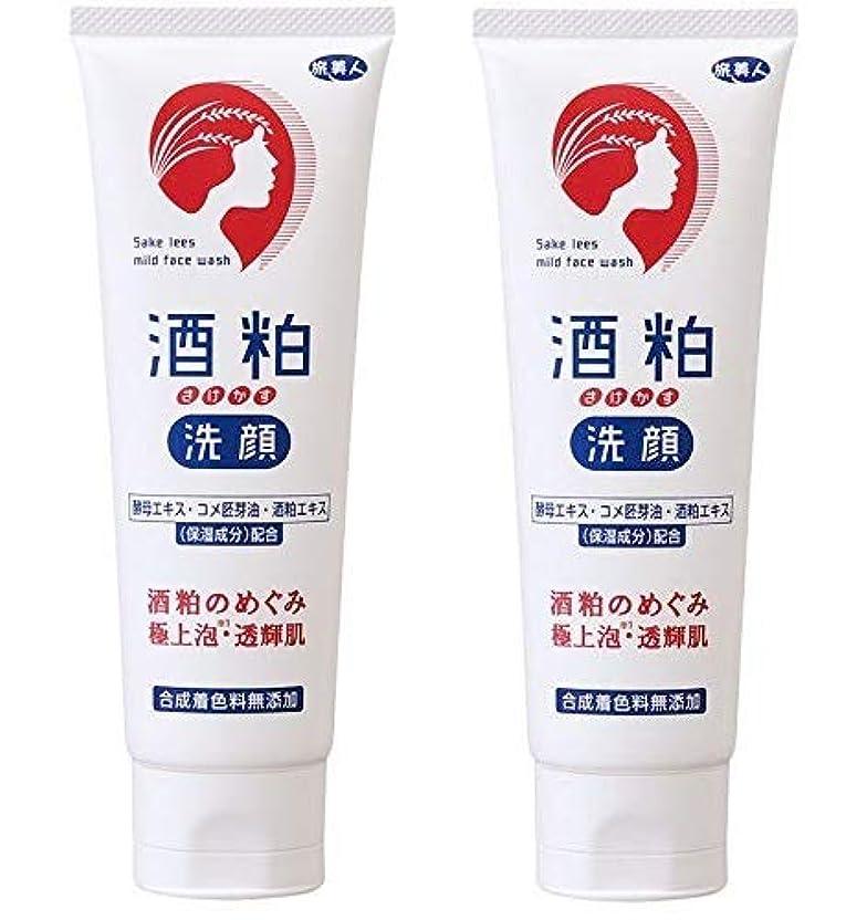 降臨ストリップ白鳥旅美人 酒粕洗顔 アズマ商事 (2個)