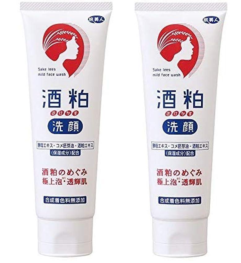 シュート裸近傍旅美人 酒粕洗顔 アズマ商事 (2個)