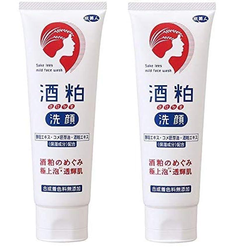 証明する保護するエコー旅美人 酒粕洗顔 アズマ商事 (2個)