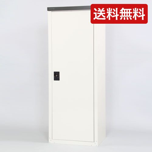 TBJ-162HT 扉式 家庭用収納庫(ハーフ棚仕様) 162cm