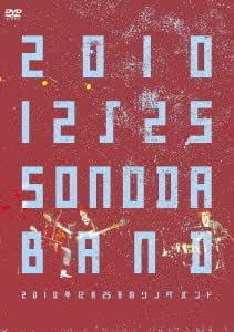 2010年12月25日のソノダバンド [DVD]