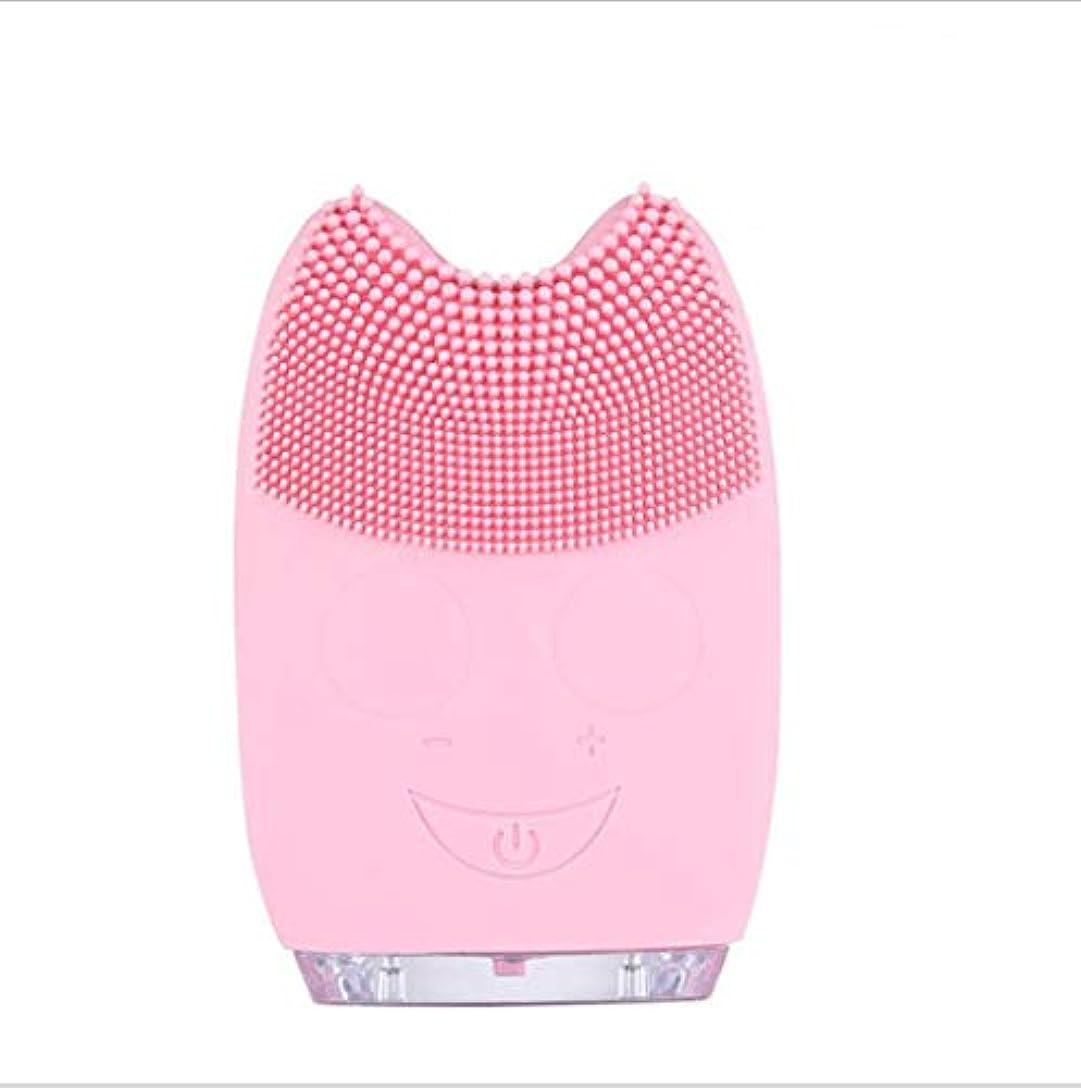 敏感な省楽しむすべての肌のタイプに適した角質除去とアンチエイジング顔マッサージのためのシリコーン電気クレンジングブラシ,Pink