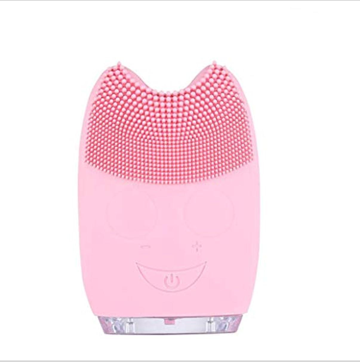 あいさつコンテスト利益すべての肌のタイプに適した角質除去とアンチエイジング顔マッサージのためのシリコーン電気クレンジングブラシ,Pink