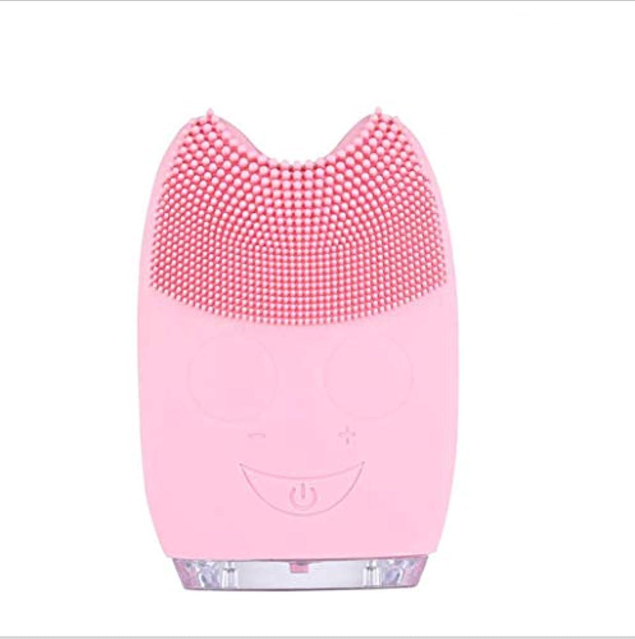 迷路差別する実験をするすべての肌のタイプに適した角質除去とアンチエイジング顔マッサージのためのシリコーン電気クレンジングブラシ,Pink