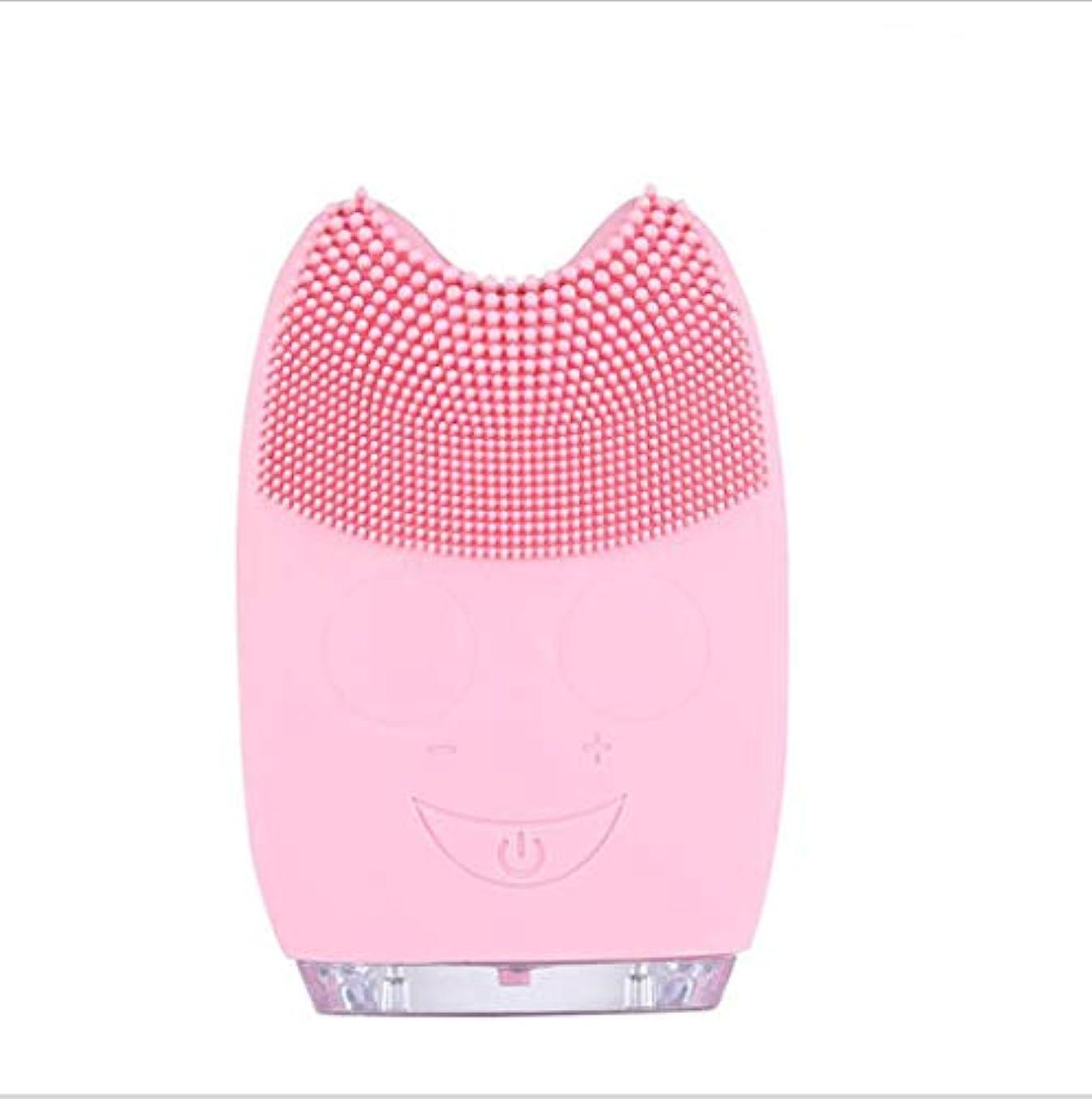 心臓配偶者いちゃつくすべての肌のタイプに適した角質除去とアンチエイジング顔マッサージのためのシリコーン電気クレンジングブラシ,Pink