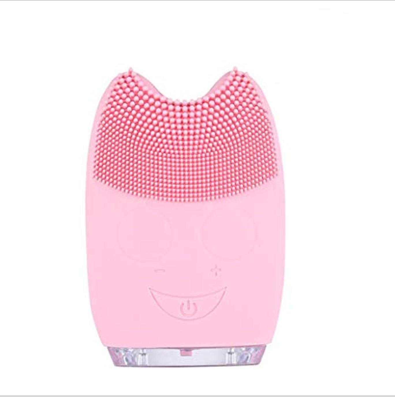 原油ウッズ付録すべての肌のタイプに適した角質除去とアンチエイジング顔マッサージのためのシリコーン電気クレンジングブラシ,Pink