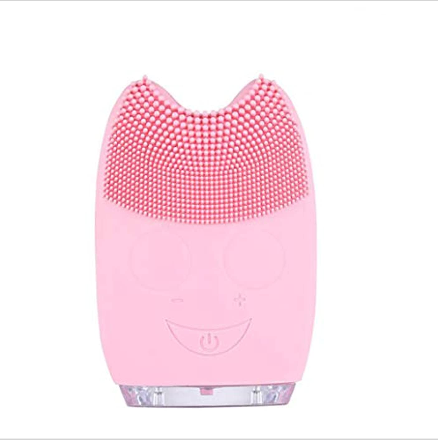 分布アルコール似ているすべての肌のタイプに適した角質除去とアンチエイジング顔マッサージのためのシリコーン電気クレンジングブラシ,Pink