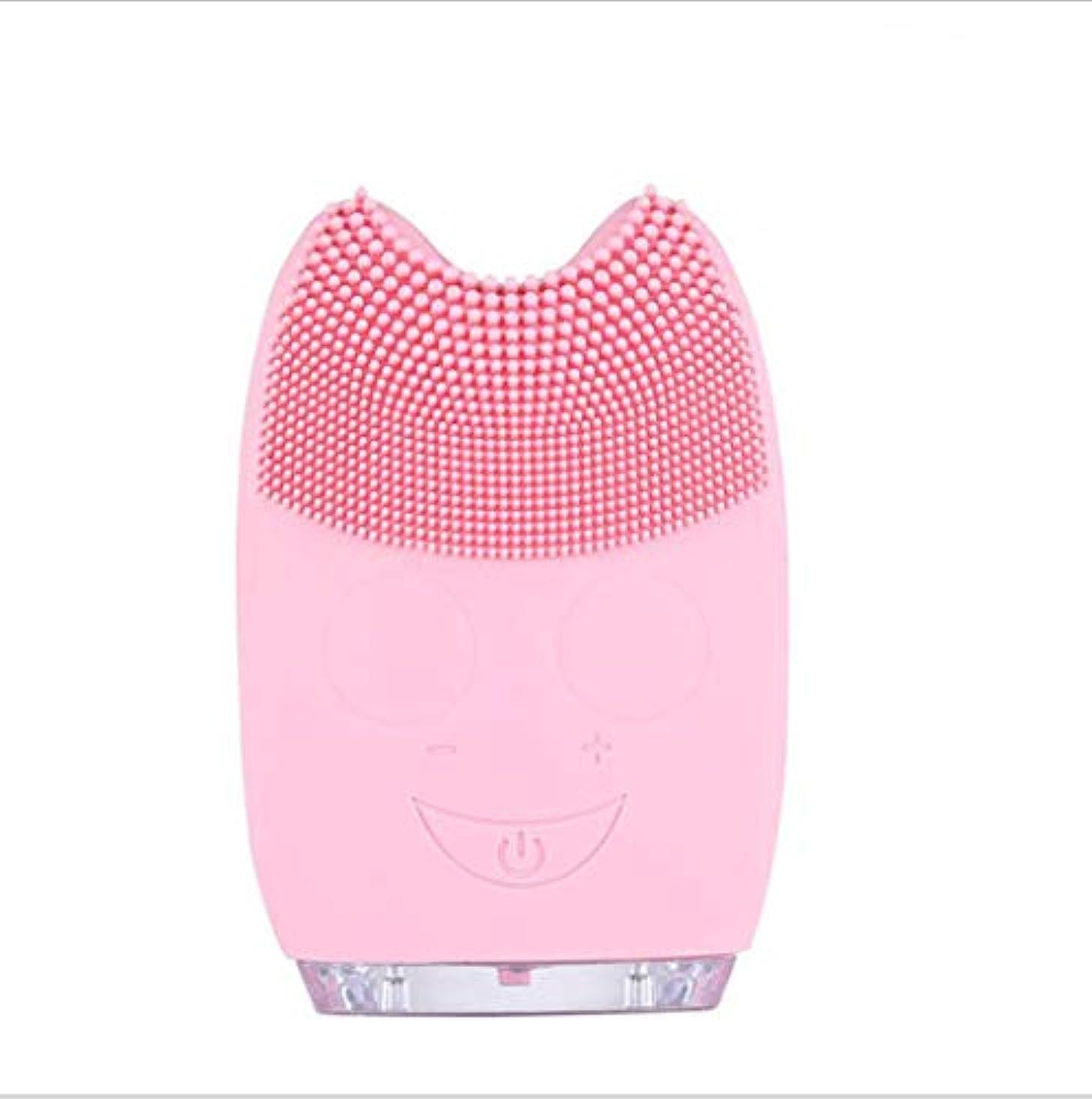 トマトビリーヤギ君主すべての肌のタイプに適した角質除去とアンチエイジング顔マッサージのためのシリコーン電気クレンジングブラシ,Pink