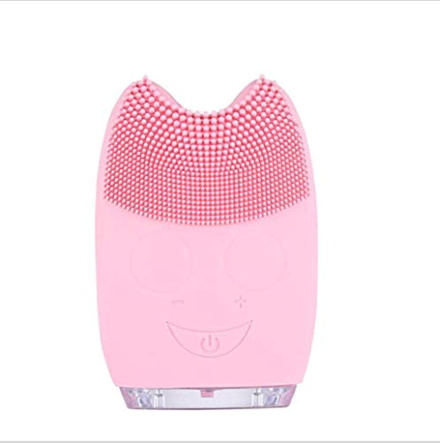 開梱涙叫び声すべての肌のタイプに適した角質除去とアンチエイジング顔マッサージのためのシリコーン電気クレンジングブラシ,Pink